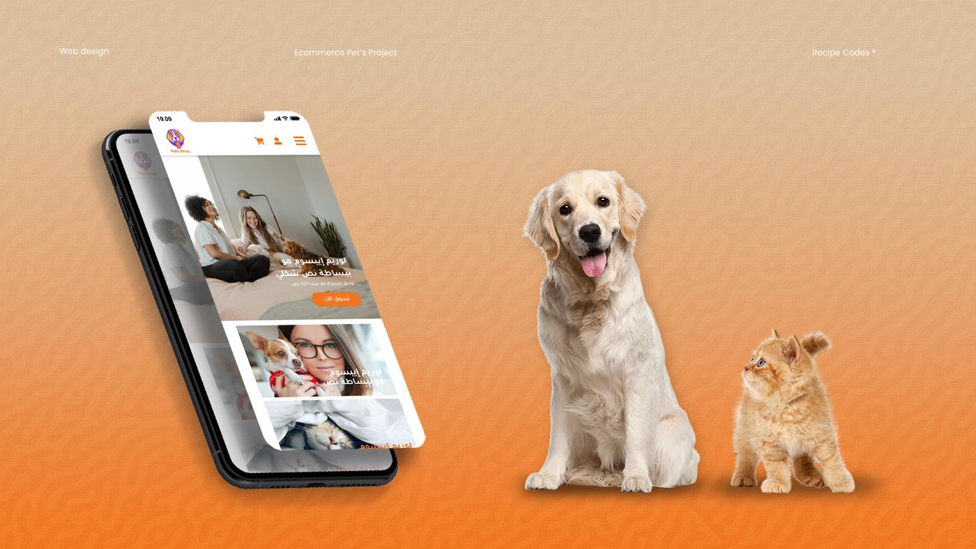 Pets Brand Project Behance 1