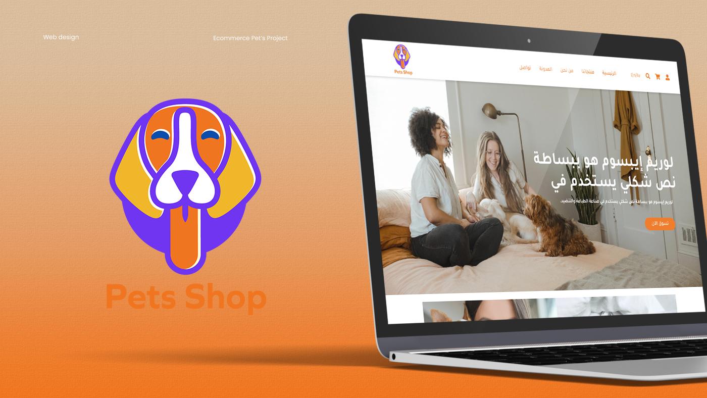 Pets Brand Project Behance 3