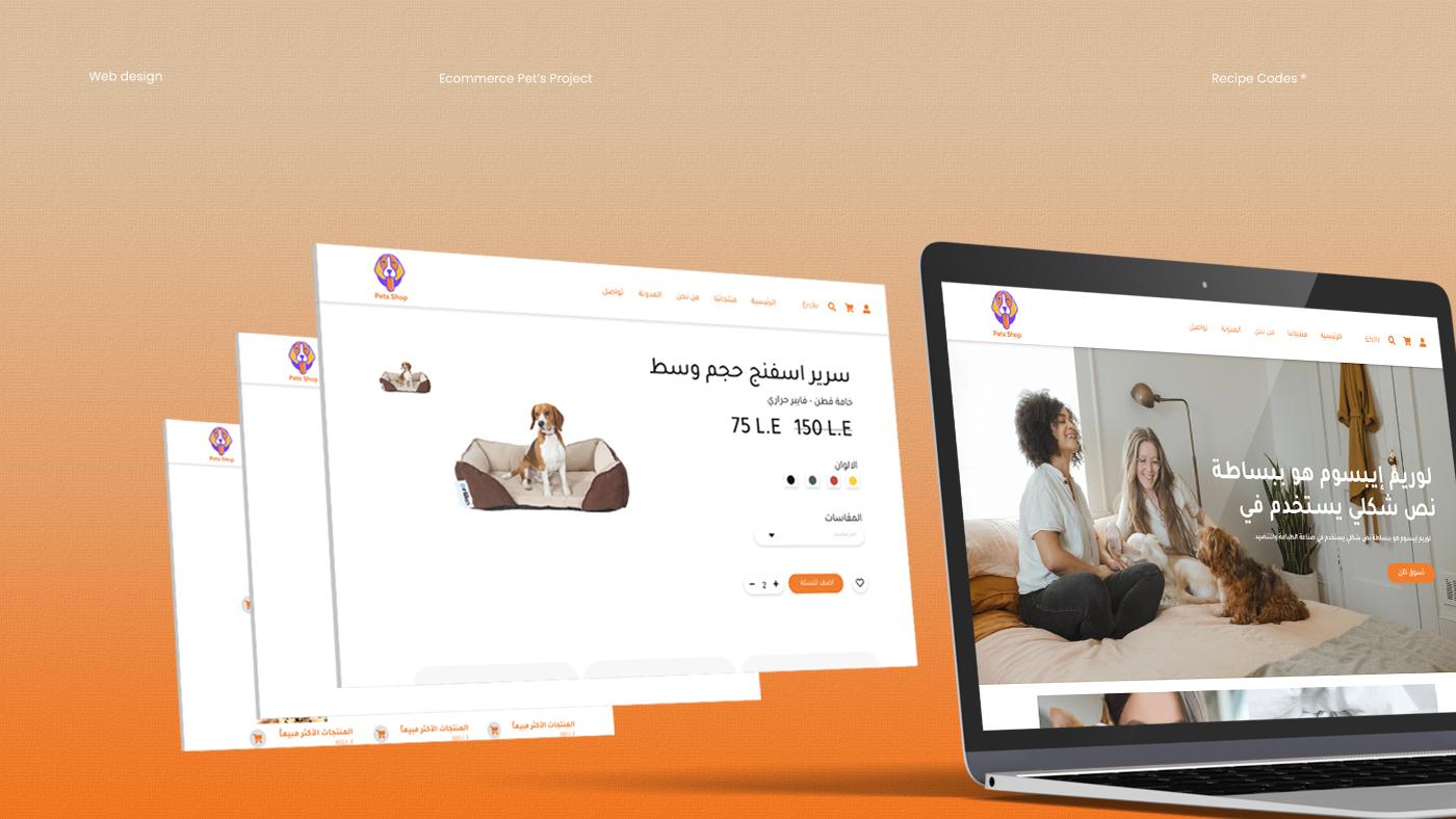 Pets Brand Project Behance 4