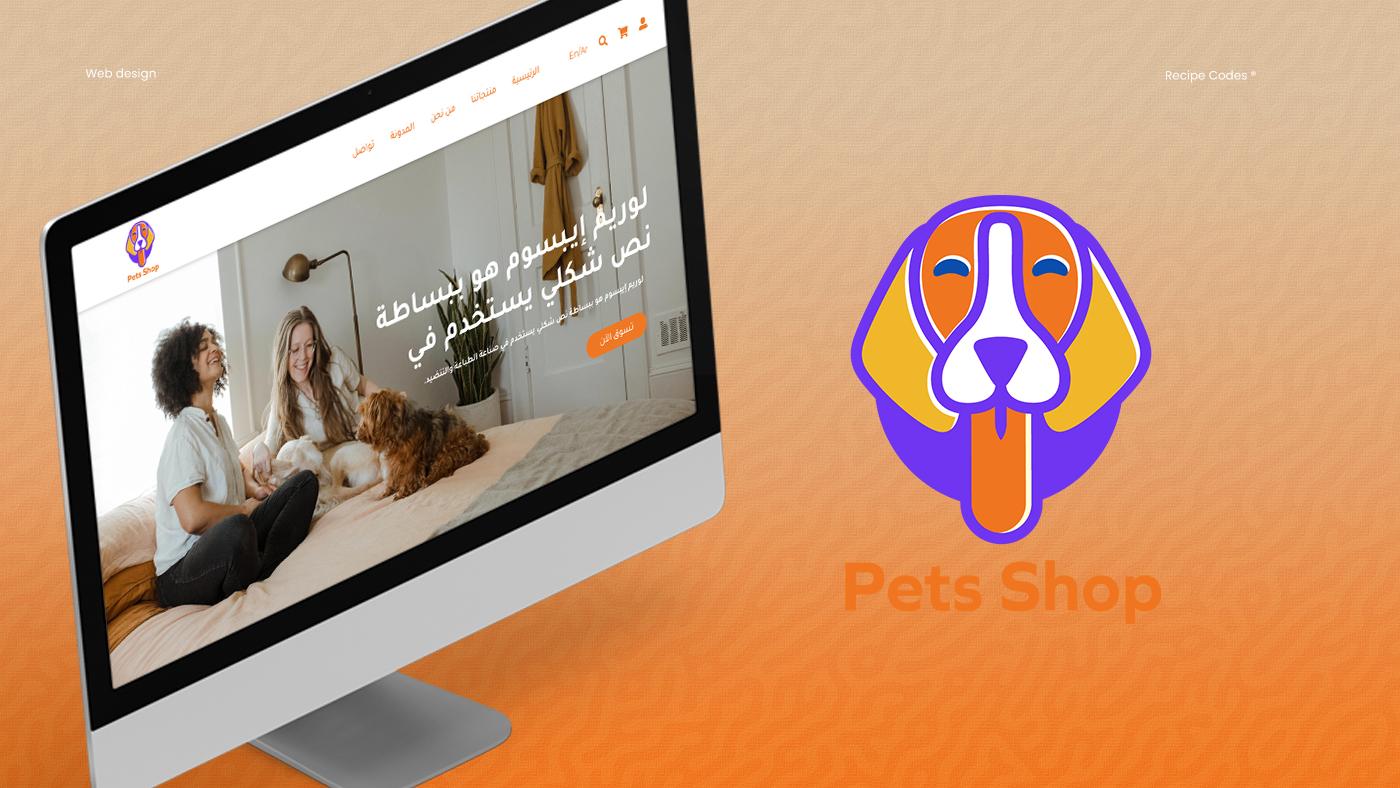 Pets Brand Project Behance