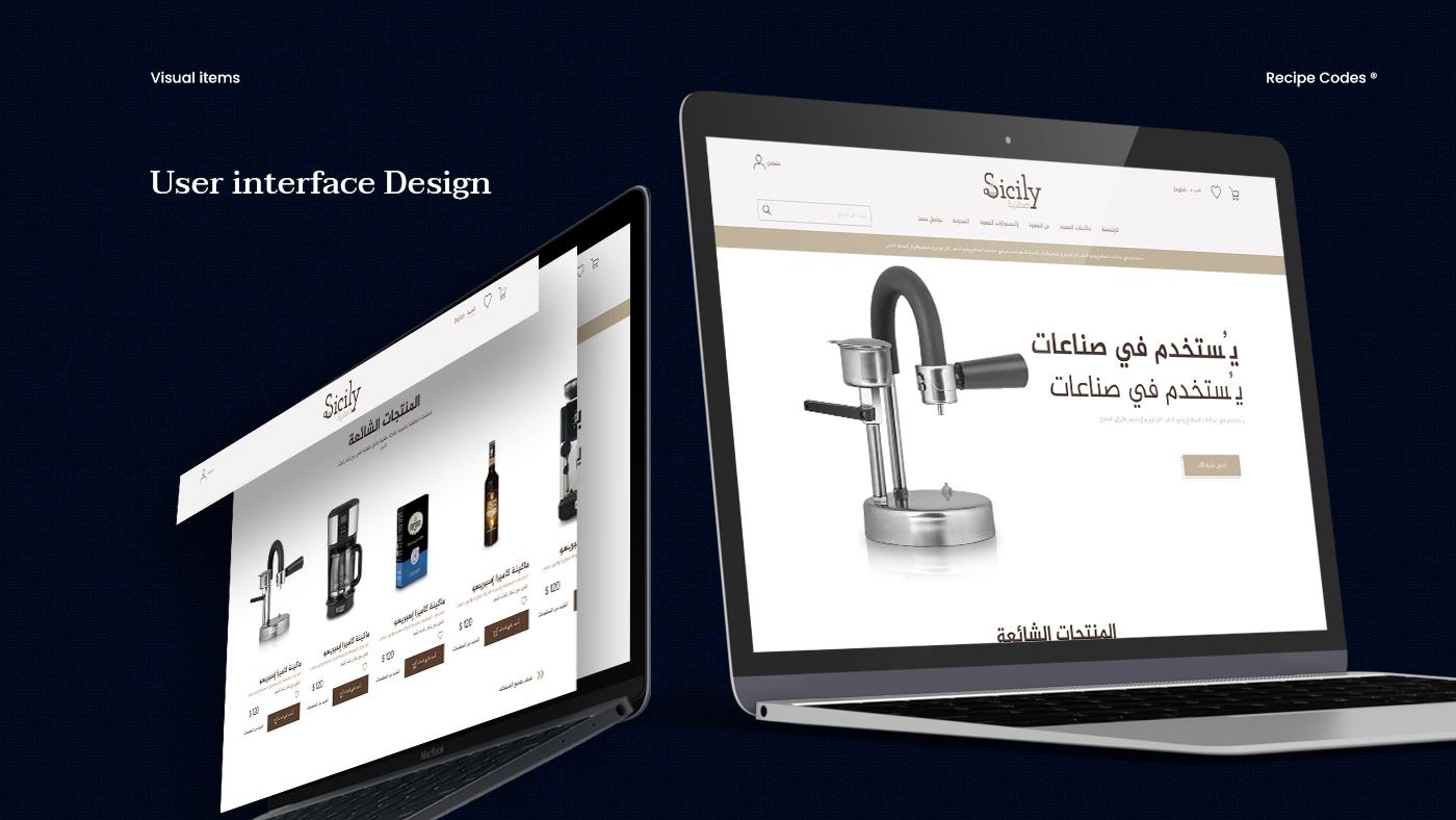 Sicily Website Project Behance copy 2