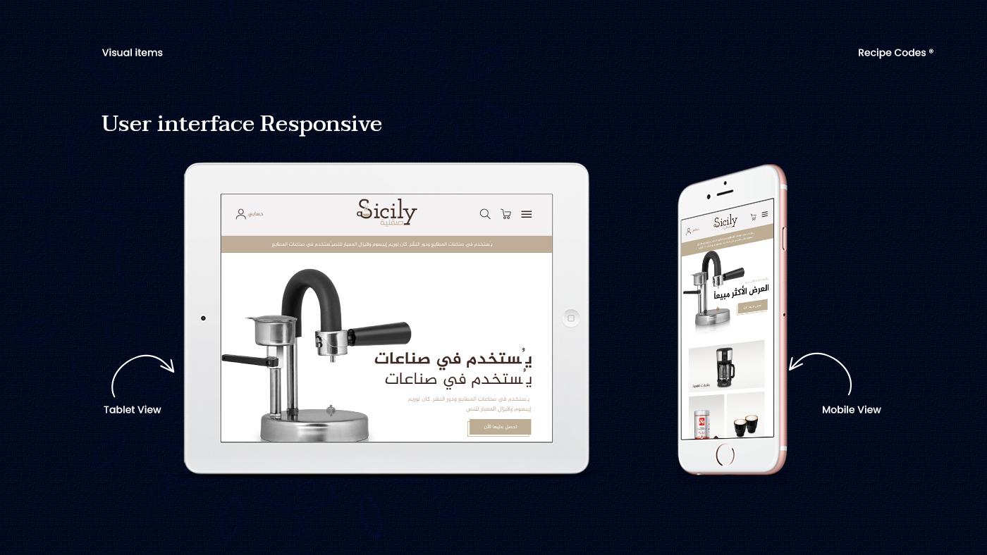 Sicily Website Project Behance copy 3