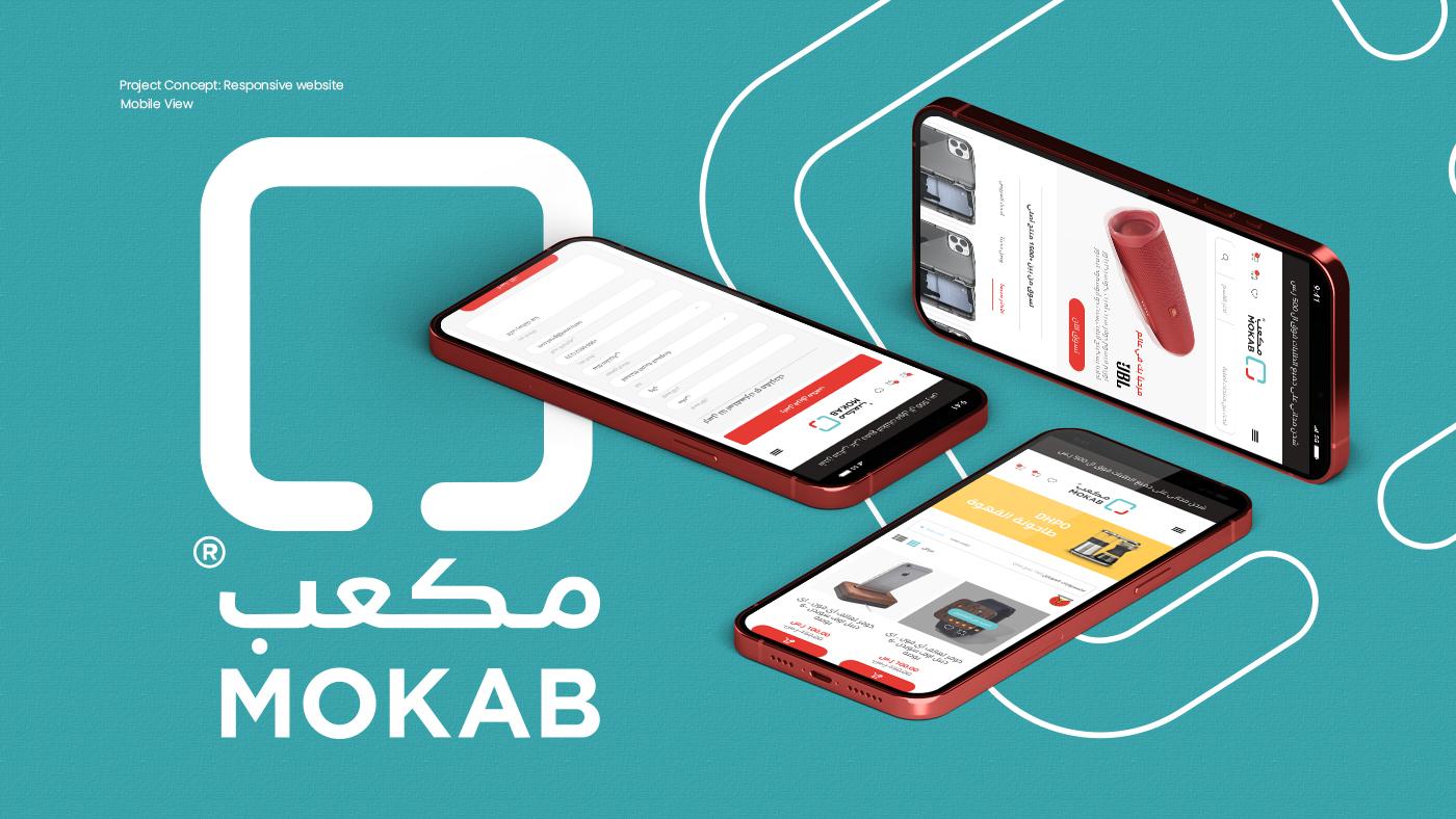 Mokab Project Behance WD 1